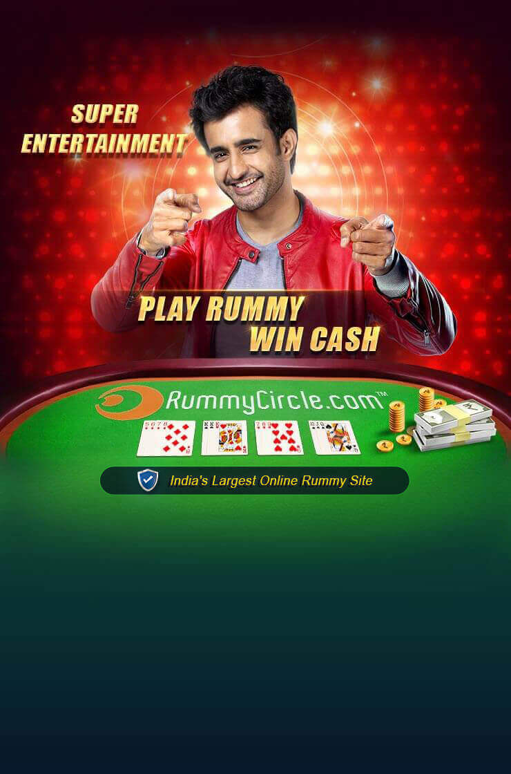 What Is Rummy Circle?
