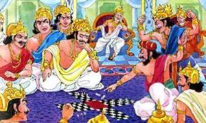 Sejarah Besar Perjudian India